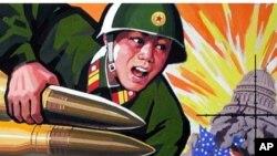 هوشدار کوریای شمالی به جهانیان