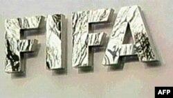 ФІФА та УЄФА виступають за стабільність українського футболу