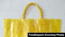 Біорозкладувальний пакет Foodbiopack