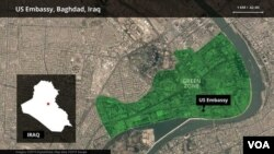 Посольство располагается в т.н. Зеленой зоне, где находятся иностранные и правительственные объекты