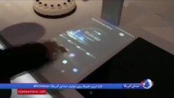 نمایشگاه ابزار الکترونیک در برلین