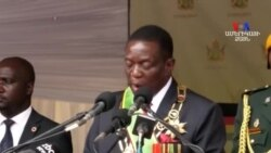 Զիմբաբվեում զինվորականները նշանակվում են կառավարության բարձր պաշտոններում