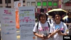 打扮成建制派立法會議員蔣麗芸的王同學(左)及葉劉淑儀的曾同學,參與「真落區」行動,宣傳拒絕「袋住先」。(美國之音湯惠芸拍攝)