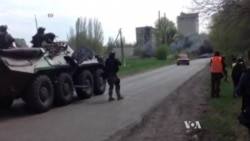 Military Clashes With Separatists Heighten Tensions in Eastern Ukraine