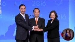 台湾选举:经济命脉与红色供应链