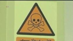 အီရန္ ႏ်ဴကလီယား သေဘာတူညီခ်က္