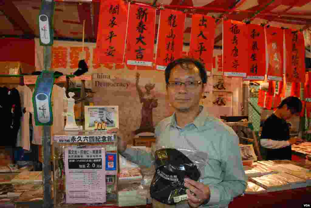 Richard Tsoi, Vice Chairman of HK Alliance in Support of Patriotic Democratic Movements of China, sells to collect funds for the Tiananmen museum in Hong Kong.