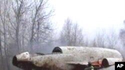 رواں سال ہونے والے فضائی حادثے
