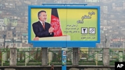 An election poster of presidential candidate Mohammad Daoud Sultanzai in Kabul, Afghanistan, March 15, 2014.