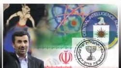 فال بين مدعی تماس با احمدی نژاد از احضار جن های وارد به مسائل امنيتی خبر می دهد