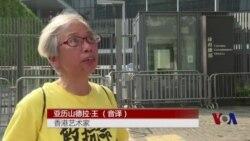 """""""雨伞运动""""两周年 港人艺术家重温故地"""