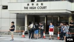 香港高等法院近3個月4度發現有中國大陸人士在法庭內違法拍照。(VOA-IRIS TONG)