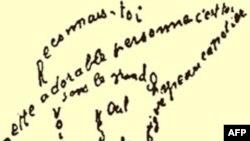 Một bài thơ cụ thể của Guillaume Apollinaire (1880 – 1918)