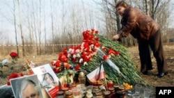 Ռուսաստանը Լեհաստանին է փոխանցել Կաչինսկիի ինքնաթիռի կործանման վերաբերյալ լրացուցիչ փաստաթղթեր