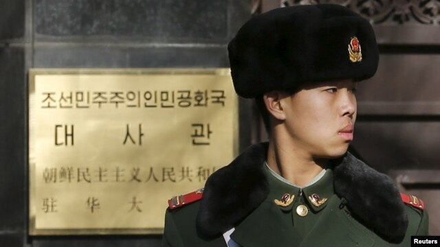 FILE - A paramilitary soldier stands guard at the main gate of North Korea's embassy in Beijing Jan. 6, 2016.