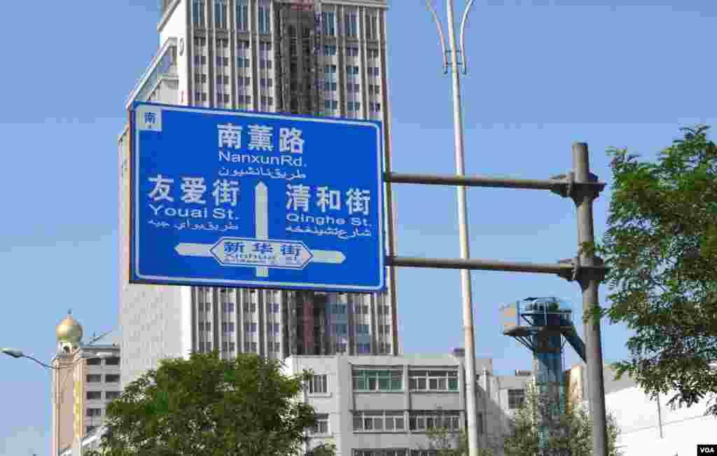 Nhiều tấm bảng chỉ đường của Ngân Xuyên viết bằng 3 thứ tiếng: A-rập, Tàu và abc. (Stephanie Ho/VOA)