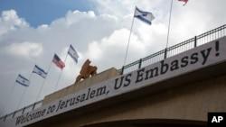 耶路撒冷通往美國大使館的一條公路橋上懸掛標語:歡迎美國大使館到耶路撒冷!