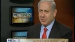 联合国安理会讨论巴勒斯坦建国申请
