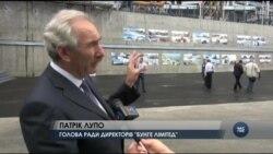 Американський завод за 280 мільйонів у Миколаєві це лише перші кроки - переконаний Порошенко. Відео