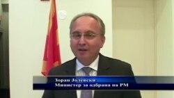 Јолевски: Македонија е отворена за нови мировнички мисии под знамето на ОН