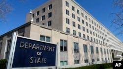 ساختمان وزارت خارجه آمریکا در شهر واشنگتن
