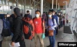 Warga Myanmar kembali dari Malaysia, 26 Augustus 2020. (Photo: Kedutaan Myanmar di Kuala Lumpur, Malaysia)