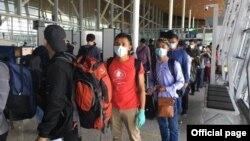မေလးရွားႏိုင္ငံကေန ေနရပ္ျပန္လာၾကတဲ့ ျမန္မာႏိုင္ငံသားမ်ား။ (ဓာတ္ပံု -Myanmar Embassy in Kuala Lumpur, Malaysia - ၾသဂုတ္ ၂၆၊ ၂၀၂၀)
