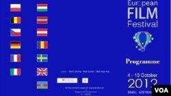 Avropa İttifaqı film festivalı