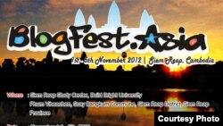 រូបផ្សាយរបស់កម្មវិធី BlogFest Asia លើកទី៣ដែលនឹងធ្វើនៅខេត្តសៀមរាបនៃប្រទេសកម្ពុជា។ (Courtesy of BlogFest Asia)