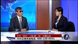 VOA卫视(2015年11月3日 第二小时节目 时事大家谈 完整版)