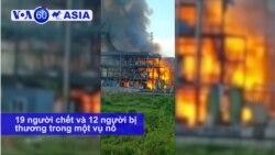 19 người chết vì nổ nhà máy hoá chất ở Trung Quốc