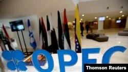 سازمان کشورهای صادر کننده نفت، اوپک