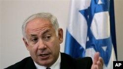베냐민 네탄야후 이스라엘 총리 (자료사진)