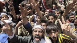 تظاهرات مخالفان و موافقان در یمن