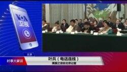 VOA连线(叶兵):人大分组审议李克强报告 高官称藏人不爱达赖喇嘛