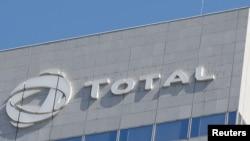 شرکت توتال فرانسه