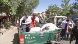 Video Footage From Scene of Kabul Bombing