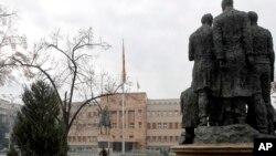 Zdanje Skupštine Makedonije u Skoplju