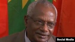Hayyu-Duree ABO, Obboo Daawud Ibsaa
