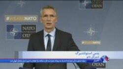 مذاکرات وزیر دفاع آمریکا با وزرای ناتو درباره افزایش نیرو در افغانستان و نبرد با داعش