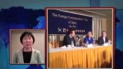VOA连线:世维会主席热比娅访日与中日关系