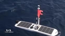 Морские дроны