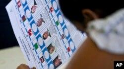 Los nicaragüenses fueron convocados a votar este domingo para elegir presidente y vicepresidente, 90 diputados ante la Asamblea Nacional y 20 al Parlamento Centroamericano.