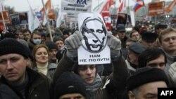 «Россия без Путина?»