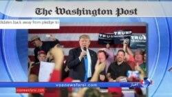 نگاهی به مطبوعات: تنش های جدید در انتخابات مقدماتی آمریکا