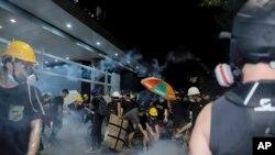 Разгон беспорядков в Гонконге, 2 июля 2019 года