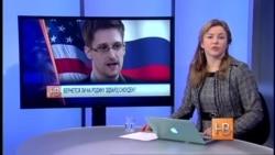Вернется ли на родину Эдвард Сноуден?