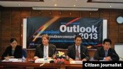 2013年亞洲發展展望報告(資料照片)