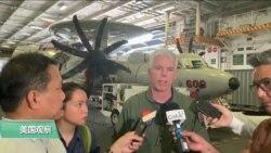 VOA连线(乔栈):美军航母驶过南中国海,称希望提供安全与稳定