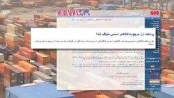 رکورد جدید دلار در ایران